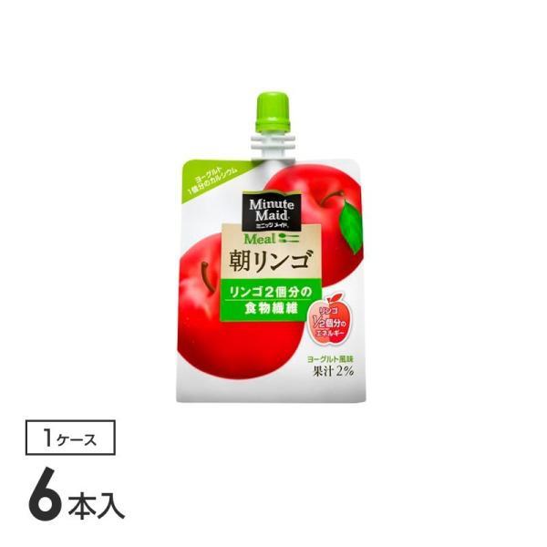 ミニッツメイド 朝リンゴ 180gパウチ(6本入) 6本入り×1箱 コカ・コーラ社製品 プレゼント ギフト