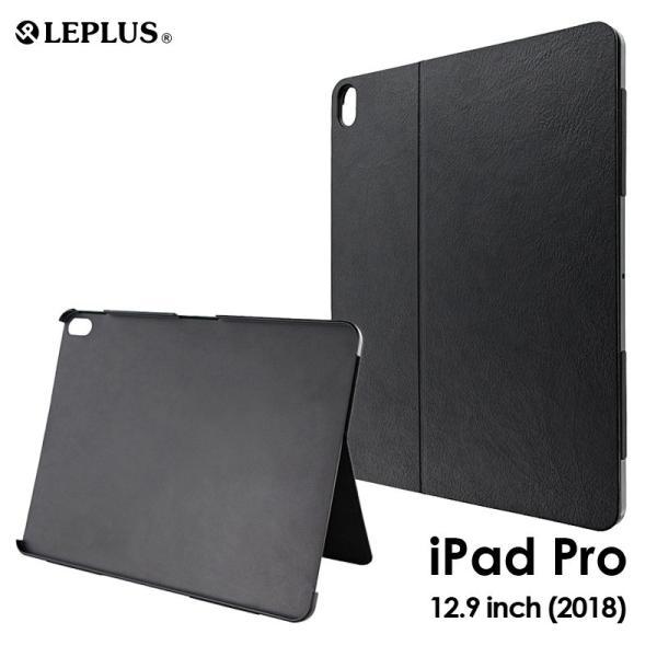 iPad Pro 2018 12.9inch スタンド可能シェルケース PRIME STAND ブラック プレゼント ギフト
