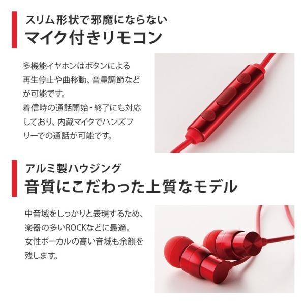 スマホイヤホン イヤフォン USB Type-C対応 ハイレゾ音源対応 極の音域 Type-C Premia スマートフォン ハイレゾオーディオ Xperia|ms-style|03