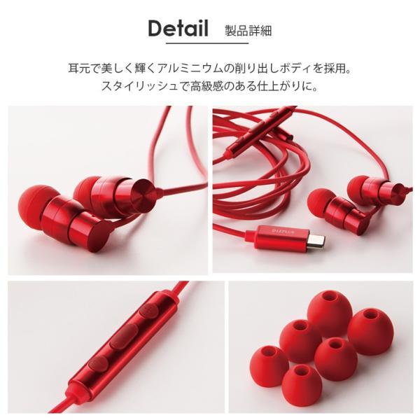 スマホイヤホン イヤフォン USB Type-C対応 ハイレゾ音源対応 極の音域 Type-C Premia スマートフォン ハイレゾオーディオ Xperia|ms-style|05