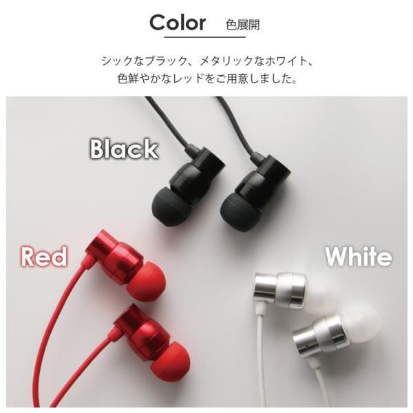 スマホイヤホン イヤフォン USB Type-C対応 ハイレゾ音源対応 極の音域 Type-C Premia スマートフォン ハイレゾオーディオ Xperia|ms-style|06