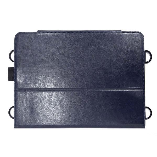 dynabook tab S80/S50 首掛け PUレザーケース 合成皮革ケース ネイビー プレゼント ギフト