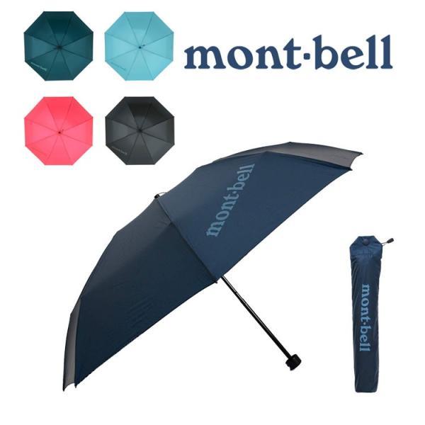 傘 おすすめ 折り畳み