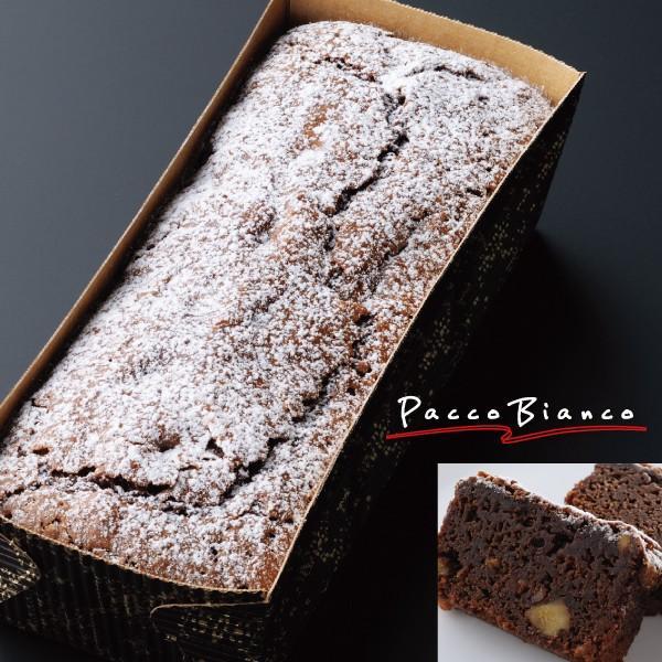 人気No.1 チョコレート・ブラウニー濃厚チョコレートケーキスイーツギフトお取り寄せグルメお菓子バレンタイン自分へのご褒美にも