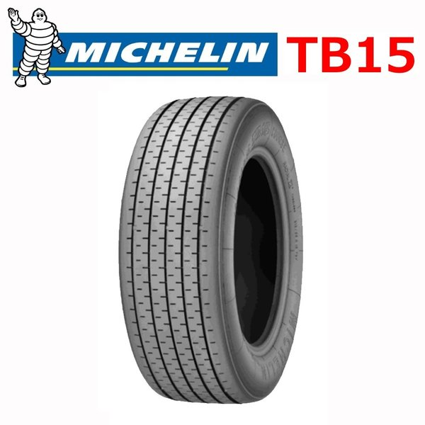 MICHELIN TB15 26/61-15 (295/40R15 87V) TL 1本|msdcorp5511760|01