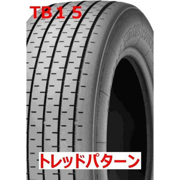 MICHELIN TB15 26/61-15 (295/40R15 87V) TL 1本|msdcorp5511760|02