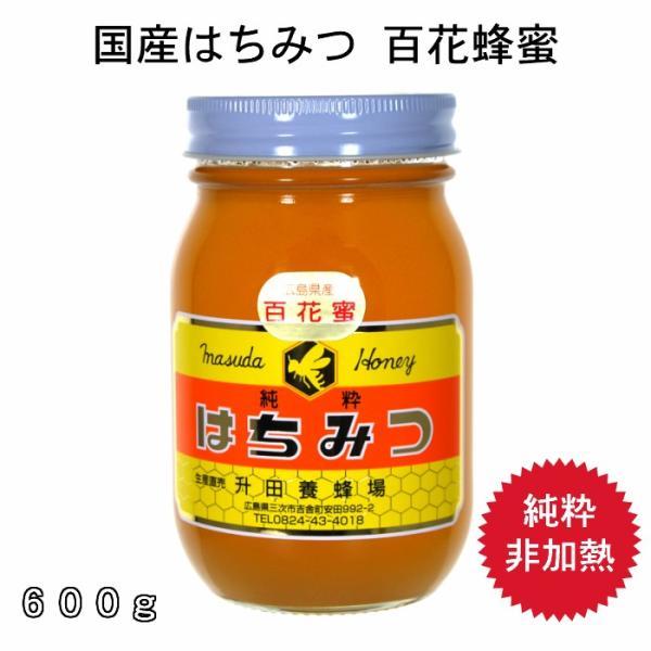 600g百花蜂蜜|msdyoho