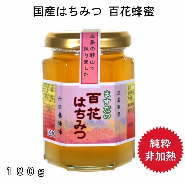 180g百花蜂蜜|msdyoho
