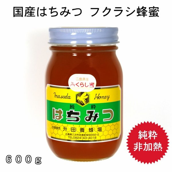 600gフクラシ蜂蜜|msdyoho