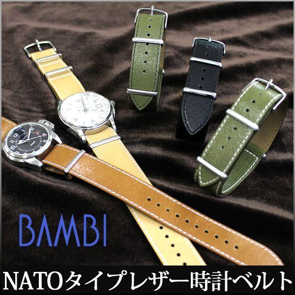 腕時計ベルト時計ベルト時計ベルト時計バンド時計バンドNATOタイプナトーBCA035TIMEXタイメックスDWダニエルウェリント