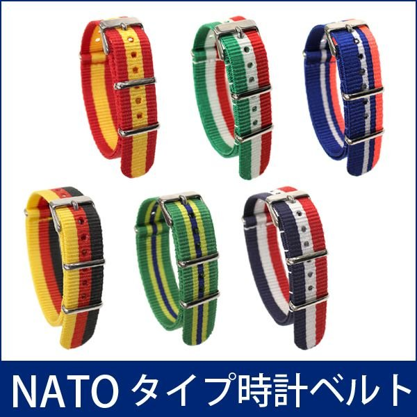 腕時計ベルト 時計ベルト 時計 ベルト 時計バンド 時計 バンド バンビ NATO 国旗柄 BG14 タイメックス ダニエルウェリントン ノット 対応 18mm 20mm 22mm