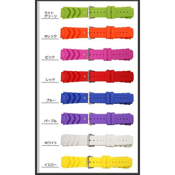 時計 ベルト 時計 バンド バンビ カシオ CASIO Gショック対応 ウレタン BGA900 腕時計ベルト 腕時計バンド|msg|02