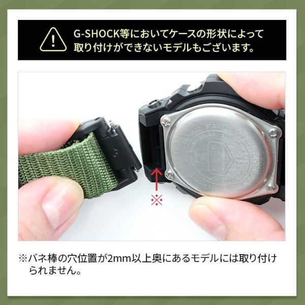 時計 ベルト 時計 バンド バンビ カシオ CASIO Gショック対応 ウレタン BGA900 腕時計ベルト 腕時計バンド|msg|05