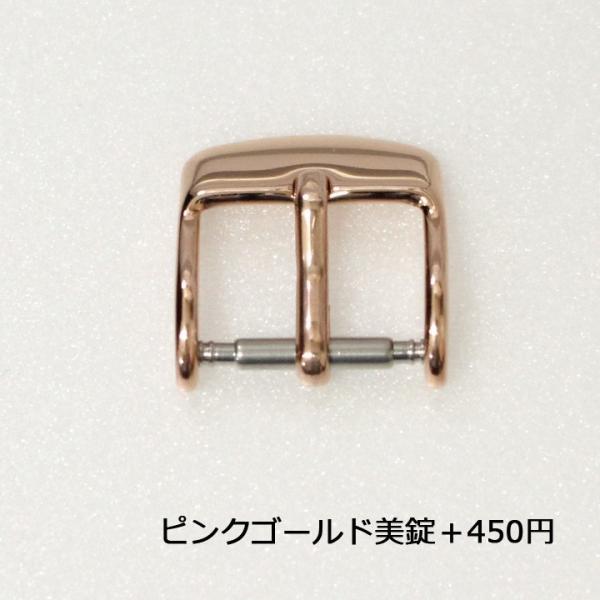 時計ベルト 時計バンド 時計 ベルト 時計 バンド バンビ ワイド幅対応 BK111 22mm 24mm 26mm 28mm 30mm|msg|04