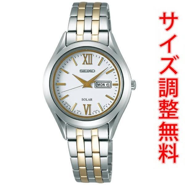 セイコー スピリット SEIKO SPIRIT ソーラー 腕時計 レディース ペアウォッチ STPX033 正規品