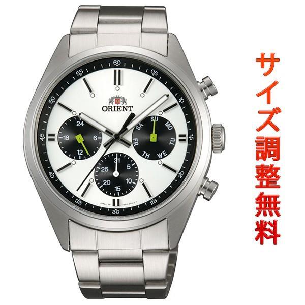 size 40 f2cf9 f4ca0 オリエント 腕時計 メンズ ORIENT ネオセブンティーズ パンダ マルチファンクション WV0011UZ 時計 正規品  :WV0011UZ:M.S.G - 通販 - Yahoo!ショッピング