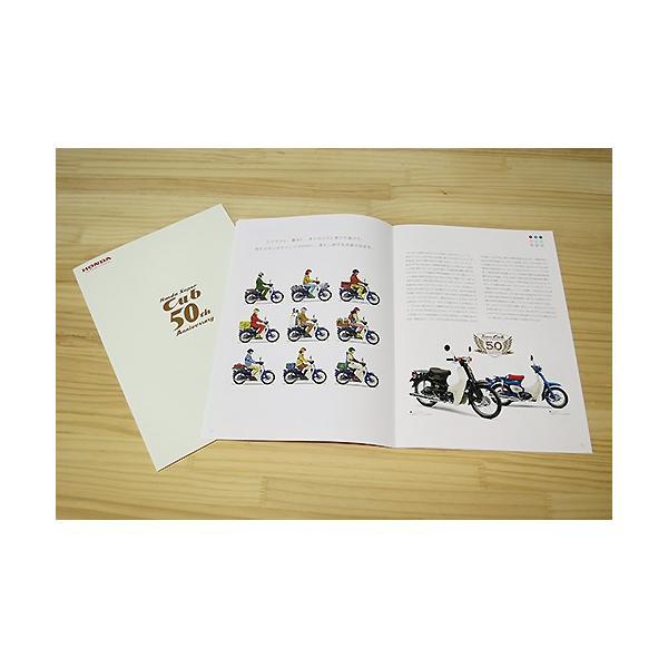 HONDA スーパーカブ 誕生50周年記念限定 切手セット 50th ANNIVERSARY SUPER CUB ホンダ|mshscw4|06