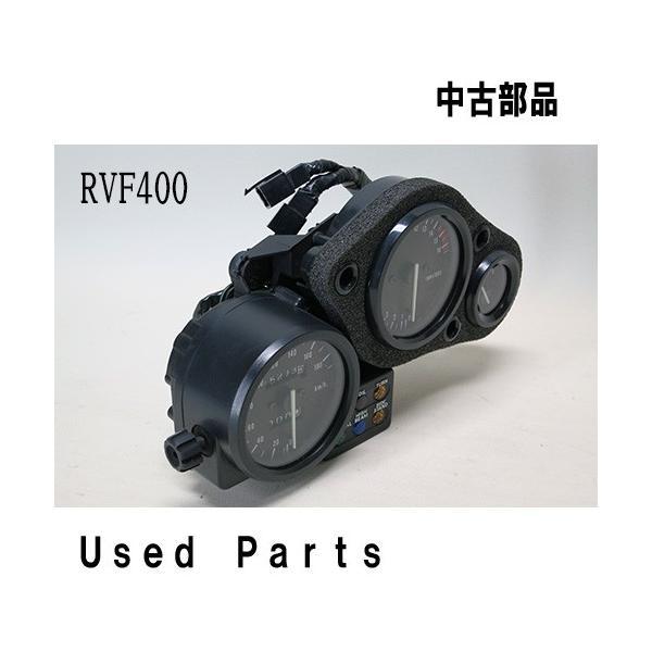 バイクオートバイ中古部品 RVF400 NC35  メーターASSY 37100-MR8-911 ホンダ HONDA|mshscw4|02