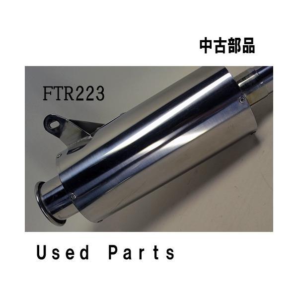 バイクオートバイ中古部品 FTR223 MC34 ファットダウンステンレスマフラー JMCA認定品 近接排気音94db以下 ホンダ HONDA mshscw4 05