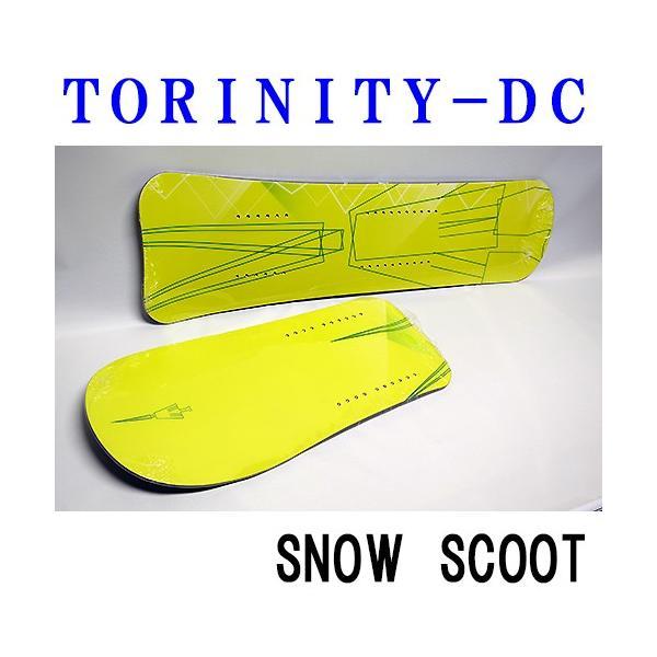 スノースクート ボード TORINITY-DCキャンバータイプ イエロー 中上級者向け YELLOW CAMBER トリニティー SNOWSCOOT|mshscw4|02
