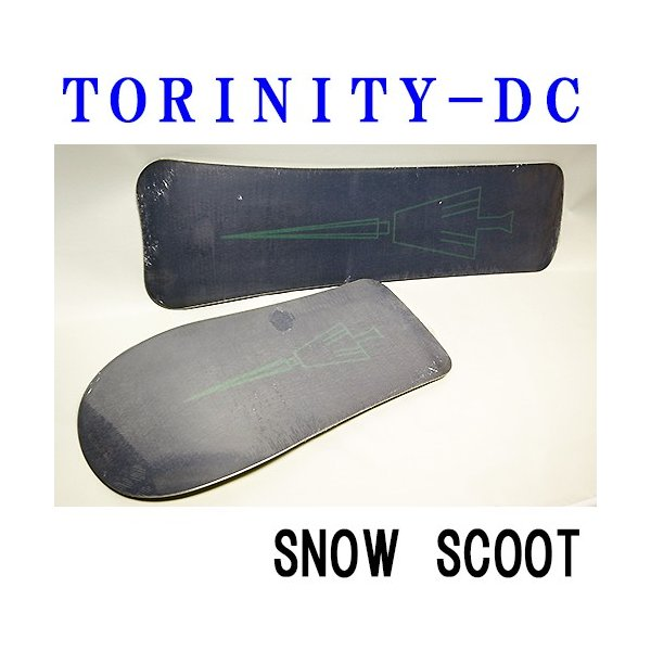 スノースクート ボード TORINITY-DCキャンバータイプ イエロー 中上級者向け YELLOW CAMBER トリニティー SNOWSCOOT|mshscw4|03