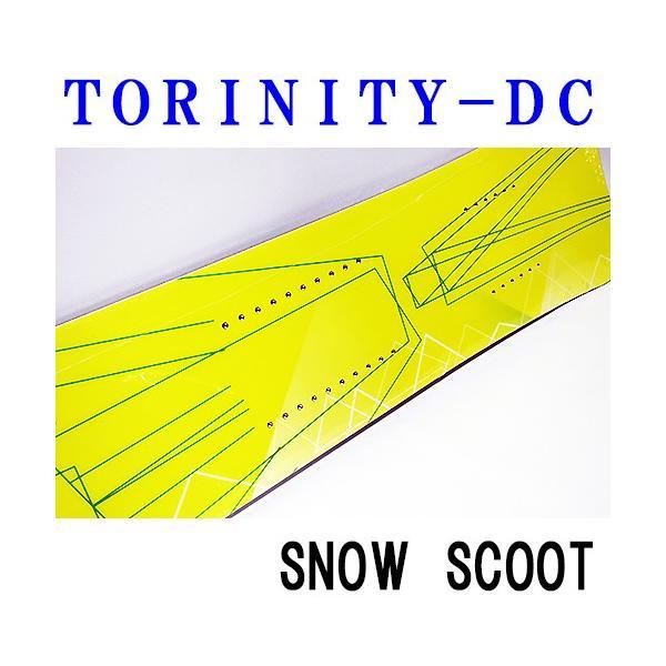 スノースクート ボード TORINITY-DCキャンバータイプ イエロー 中上級者向け YELLOW CAMBER トリニティー SNOWSCOOT|mshscw4|04