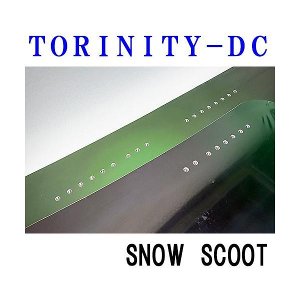 スノースクート ボード TORINITY-DCキャンバータイプ イエロー 中上級者向け YELLOW CAMBER トリニティー SNOWSCOOT|mshscw4|05