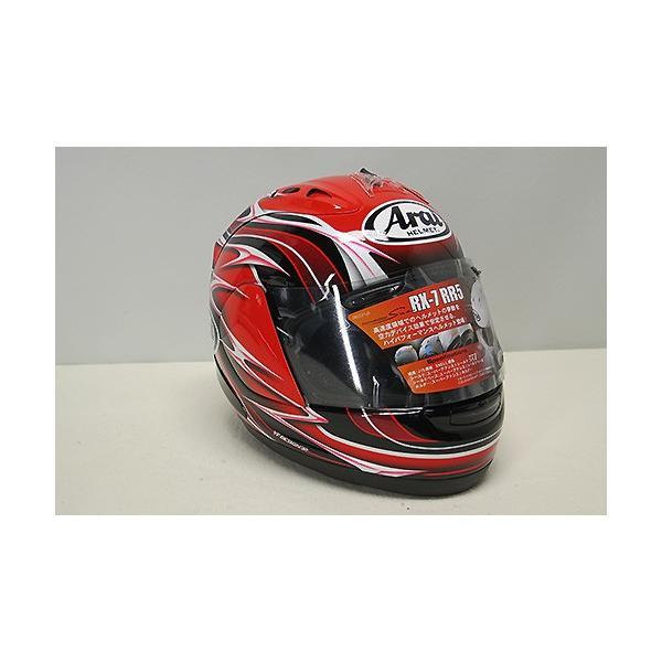 AraiフルフェイスヘルメットRX-7RR5 ランディ Sサイズ mshscw4 02
