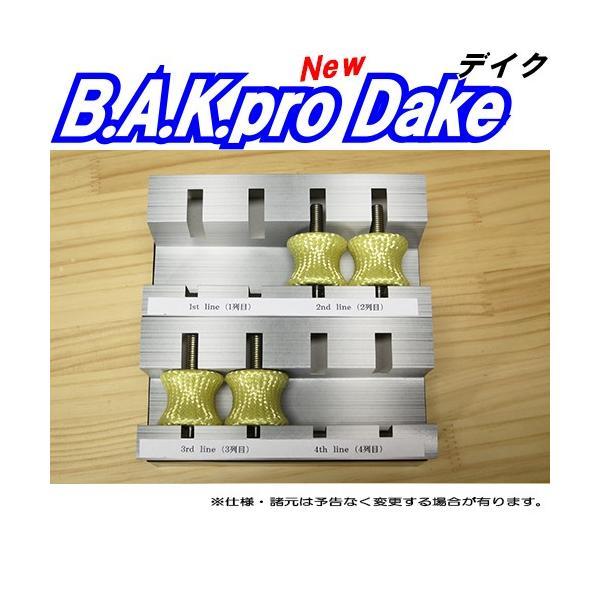 体重50kgまで用BAKproDakeボードアタッチメントキットソフト軽量者向けスノーサイクルワールド製バックプロデイクproラバー4ヶセット|mshscw4|03