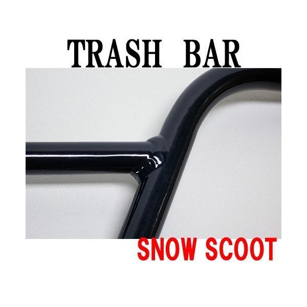 スノースクート TRASH BAR 8.5インチ ホワイト ハンドルバー 軽量ハイグレードアルミニウム トラッシュバーSNOWSCOOT 限定生産品|mshscw4|03