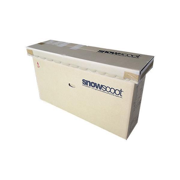 スノースクート ONE-D ルミナスイエロー 未組立キット品 SNOWSCOOT ネオンイエロー|mshscw4|05