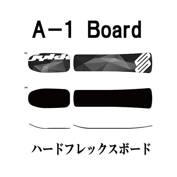 スノースクート style−A セミマットグレー 最軽量モデル A1ハードフレックスボード A20フレーム 限定販売 特別色 1台限 送料無料 mshscw4 02