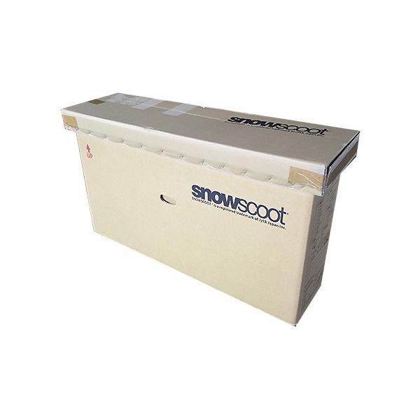 スノースクート style−A セミマットグレー 最軽量モデル A1ハードフレックスボード A20フレーム 限定販売 特別色 1台限 送料無料 mshscw4 04
