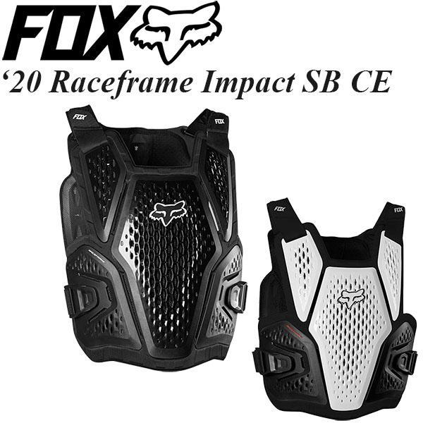Ce White Raceframe Impact Sb