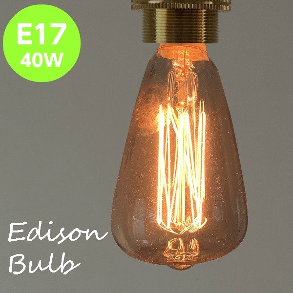 エジソン 電球 e17 40w Edison Bulb アンティーク調