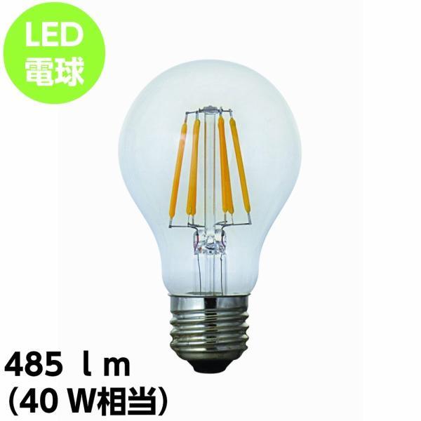 LED アンティーク調 フィラメント電球 e26 485lm 40w相当 電球色