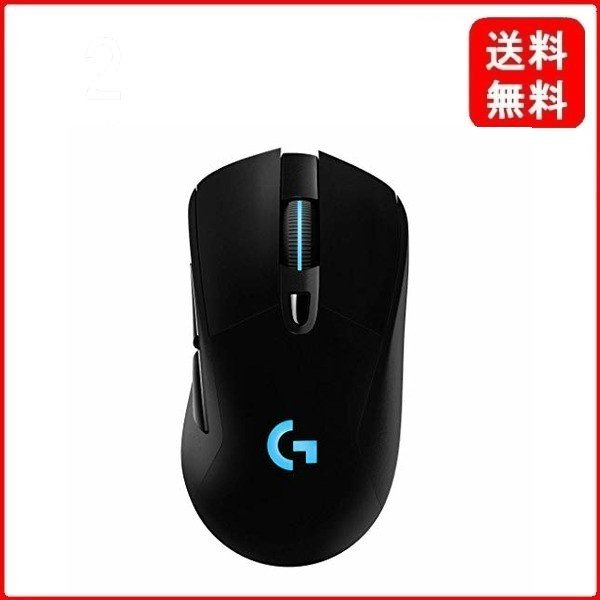 Logicool G ゲーミングマウス ワイヤレス G703h ブラック LIGHTSPEED 無線 エルゴノミクス ゲームマウス HERO16Kセン|msjnet