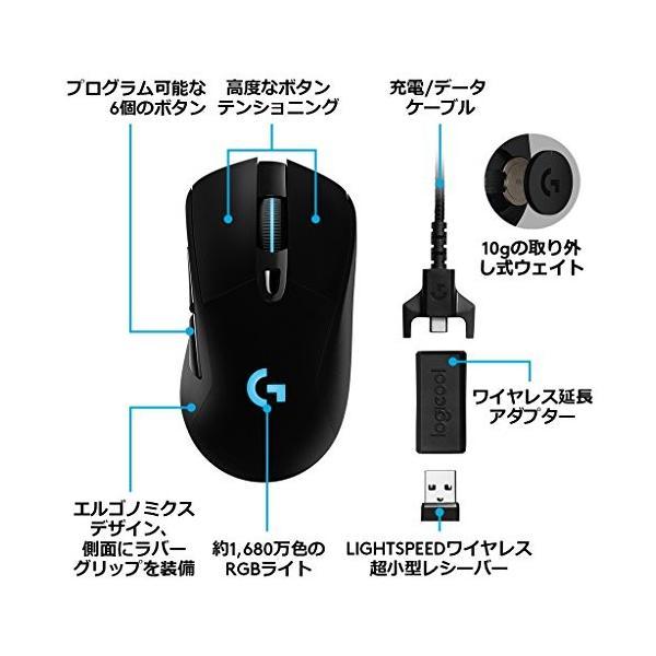 Logicool G ゲーミングマウス ワイヤレス G703h ブラック LIGHTSPEED 無線 エルゴノミクス ゲームマウス HERO16Kセン|msjnet|02