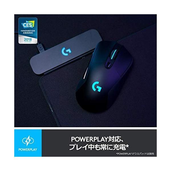 Logicool G ゲーミングマウス ワイヤレス G703h ブラック LIGHTSPEED 無線 エルゴノミクス ゲームマウス HERO16Kセン|msjnet|05