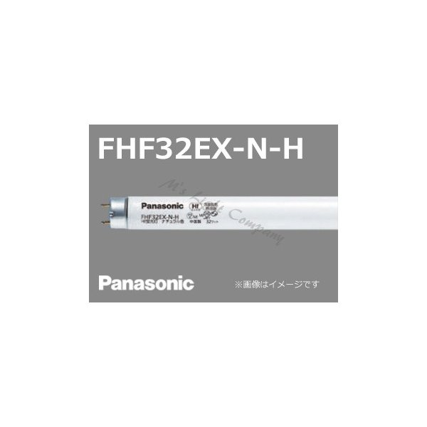 Hf蛍光灯 FHF32EX-N-H