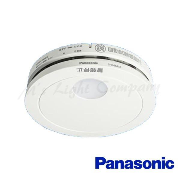 パナソニックSHK48455住宅用火災警報機煙感知器けむり当番薄型2種電池式移報接点なし警報音・音声警報機能付(SHK38455