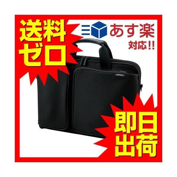 """パソコンバック エレコム ビジネスバッグ キャリングバッグ A4対応 衝撃吸収 ZEROSHOCK スリム ZSB-BM005NBK キャリングバッグ""""ZEROSHOCK""""  ELECOM"""