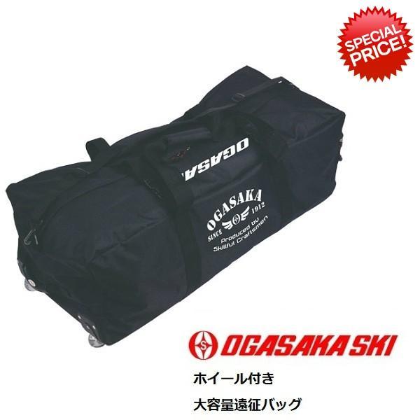 オガサカ カーゴ パック OGASAKA CARGO pack キャスターバッグ ホイールバッグ