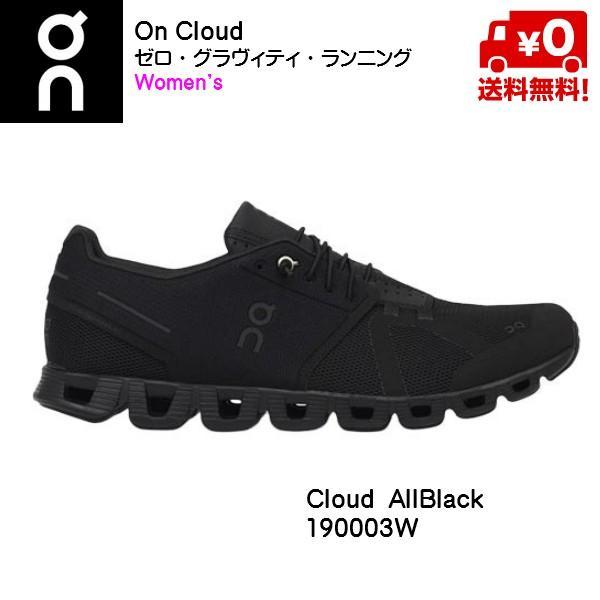 On Cloud オン クラウド レディース ランニングシューズ ブラック All Black [190003W]