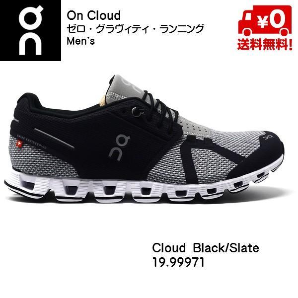 On Cloud オン クラウド ランニングシューズ ブラック/スレート Black / Slate [1999971]