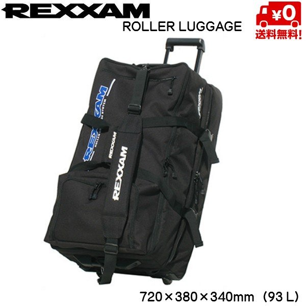 レグザム スキー トラベルバッグ ローラーラゲージ ローラーバッグ キャスターバッグ REXXAM ROLLER LUGGAGE