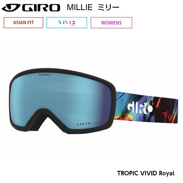 ジロ レディース スキー ゴーグル ミリー トロピック GIRO MILLIE TROPIC  7119840