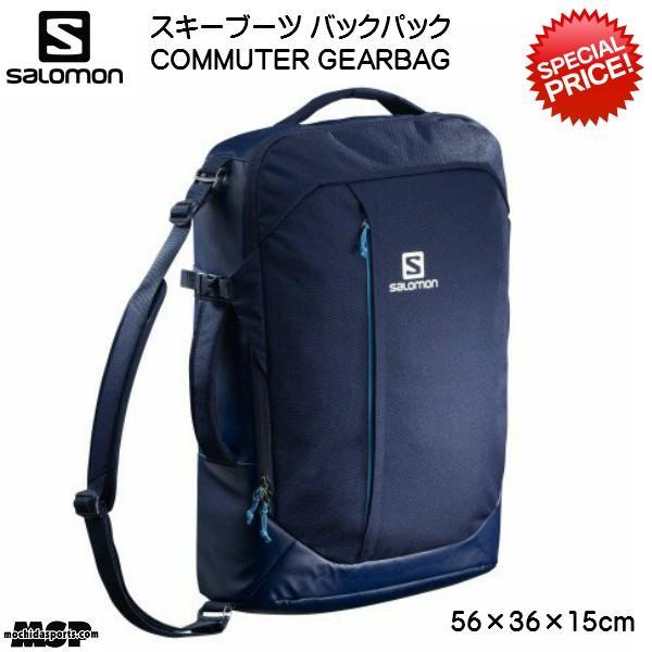 サロモン ブーツバッグ バックパック SALOMON COMMUTER GEARBAG Medieval Blue [L40408300]