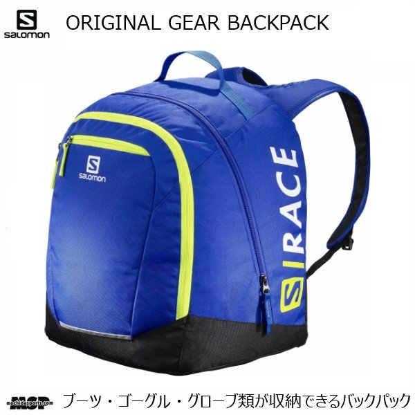 サロモン ブーツバッグ SALOMON ORIGINAL GEAR BACKPACK オリジナル ギア バックパック BOOTS BAG RACE BLUE