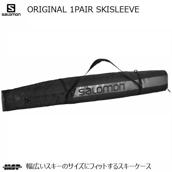 サロモン スキーケース SALOMON ORIGINAL 1 PAIR SKISLEEVE LC1206700
